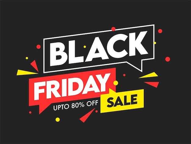 Черная пятница, ограниченная по времени распродажа Premium векторы