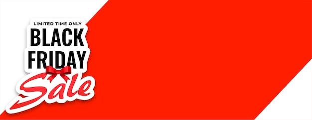 Banner di vendita di black friday a tempo limitato con spazio di testo Vettore gratuito