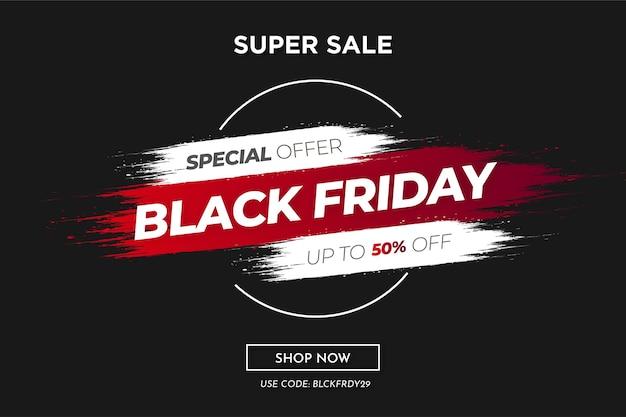 Черная пятница современная фоновая распродажа с абстрактным мазком кисти Бесплатные векторы