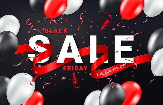 ブラックフライデーセール広告のお祝いバナーテンプレート。紙吹雪、風船、キラキラリボン。お祝いイベントの背景。 Premiumベクター