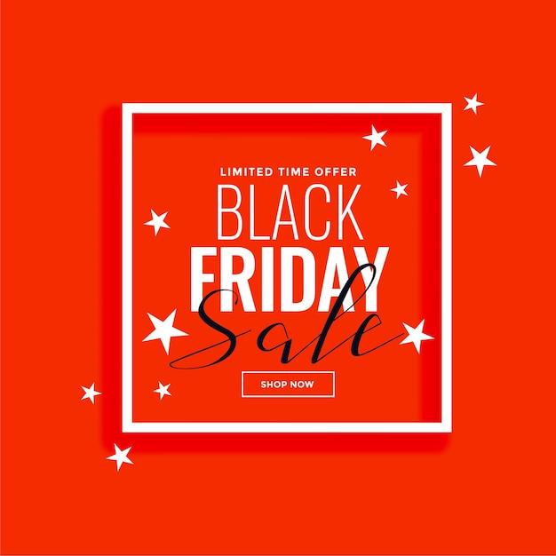 Cornice di sfondo vendita venerdì nero con stelle Vettore gratuito