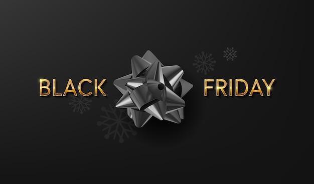 Черная пятница продажа баннер. иллюстрация. Premium векторы