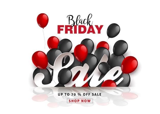 黒と赤の風船を持つ黒い金曜日販売バナーレイアウトデザインテンプレート。 Premiumベクター