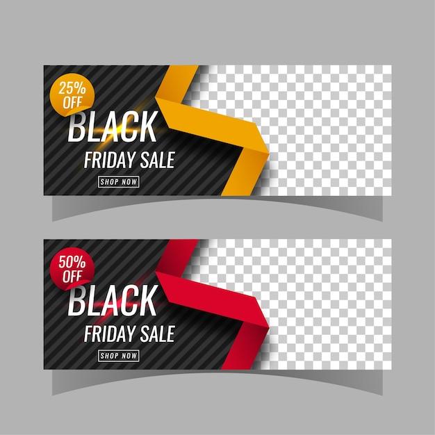 Черная пятница продажа баннеров шаблон Premium векторы