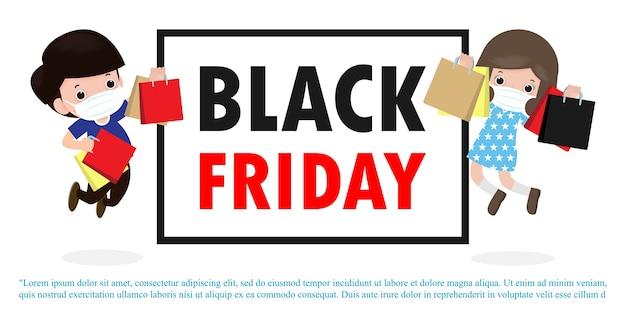 Черная пятница распродажа событие люди персонажи мультфильмов с сумкой для покупок, новый нормальный образ жизни с защитой от коронавируса или covid-19 рекламный плакат баннер большая скидка промо концепция вектор Premium векторы