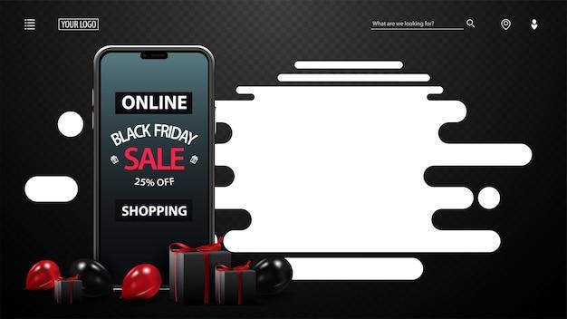 Черная пятница, распродажа в интернете, скидки до 25%, черный шаблон с красными и черными воздушными шарами, подарки, смартфон с предложением на экране и белая абстрактная форма для копирования. Premium векторы