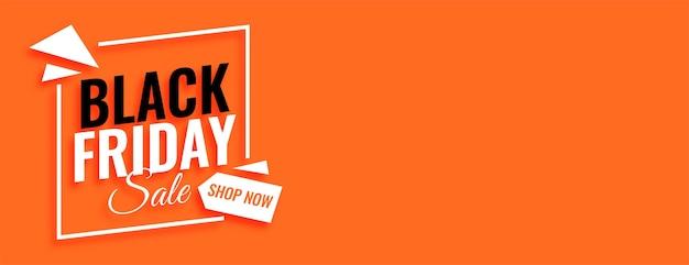 Negozio di vendita venerdì nero ora banner con lo spazio del testo Vettore gratuito