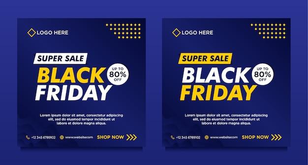 블루 그라데이션 스타일의 검은 금요일 판매 소셜 미디어 배너 서식 파일 프리미엄 벡터