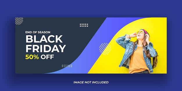 ブラックフライデーセールソーシャルメディアfacebookカバーテンプレート Premiumベクター