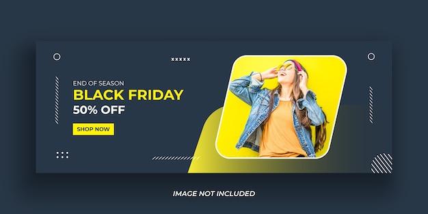 Black friday sale social media facebook cover template Premium Vector