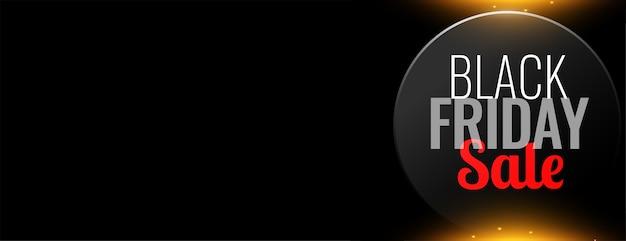Черная пятница продажа веб-баннер на черном фоне Бесплатные векторы
