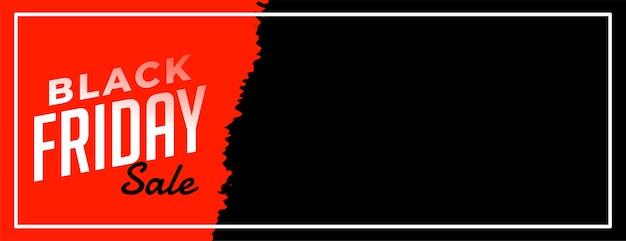 Poster web di vendita venerdì nero per annuncio online Vettore gratuito