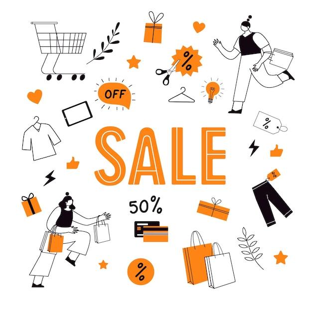 검은 금요일. 매장에서 판매 및 할인. 쇼핑과 함께 종이 봉지가있는 선형 문자. 프리미엄 벡터