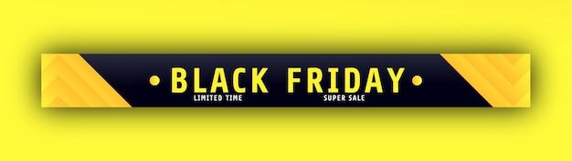 黒の金曜日のスタイリッシュなバナーまたはヘッダー Premiumベクター