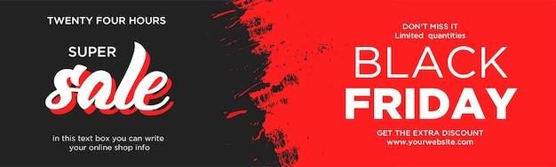 ブラックフライデースーパーセールウェブサイトバナー、レッドスプラッシュ 無料ベクター