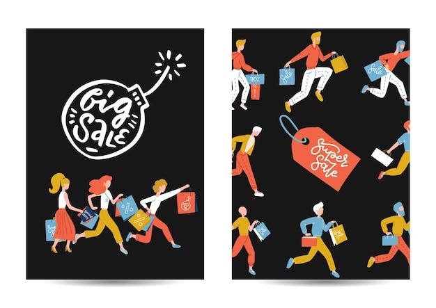 ブラックフライデーの垂直ポスターまたはバナーセット。ショッピングバッグで人のキャラクターを実行します。プロモーション、大きな割引、広告ポスター、バナー。レタリングとフラットの図。 Premiumベクター