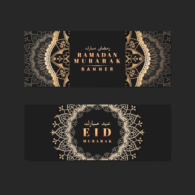 Black and gold eid mubarak banners vector set Free Vector