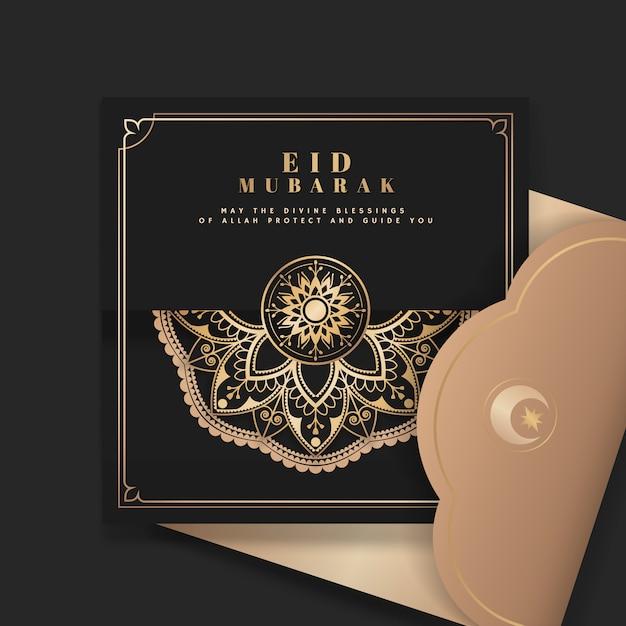 Black and gold eid mubarak postcard vector Free Vector