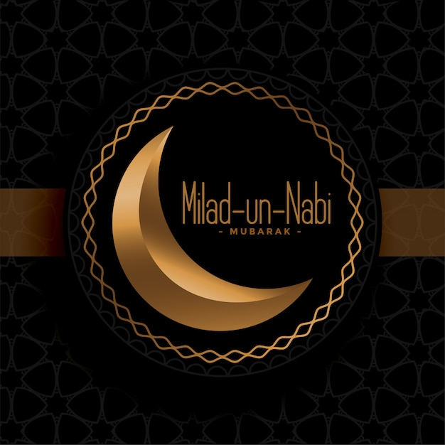 Black and gold milad un nabi festival greeting Free Vector