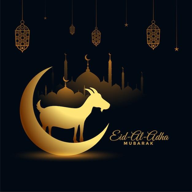 Black and golden eid al adha bakrid festival background Free Vector