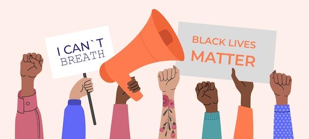 黒人の生活は重要であり、彼らの権利のために抗議している人々の群衆。 Premiumベクター