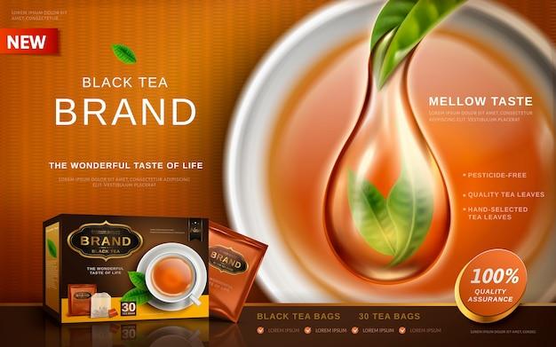 Реклама черного чая со специальным эффектом чистого чая, фон чашки чая Premium векторы
