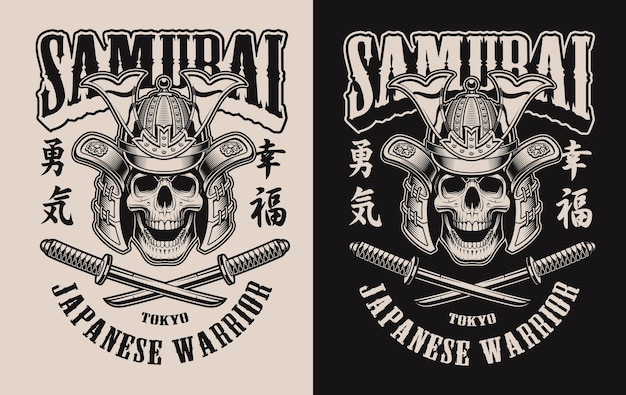Black and white illustrations with a skull in a samurai helmet with japanese characters Premium Vector