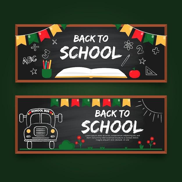 Blackboard back to school banners template Free Vector