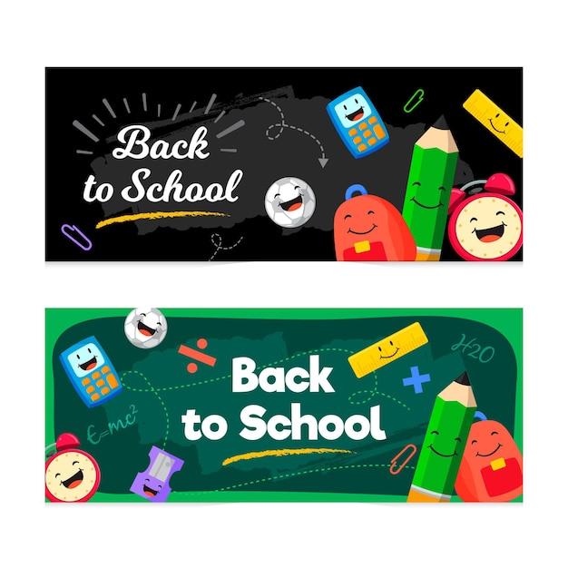 Blackboard back to school horizontal banners Free Vector