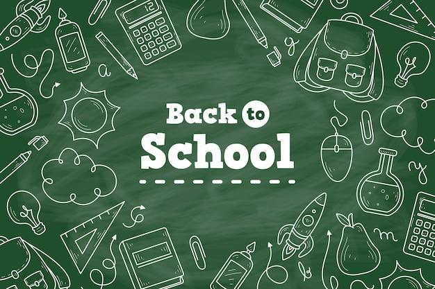 Blackboard back to school wallpaper Free Vector
