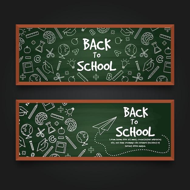 学校のバナーテンプレートに戻る黒板 無料ベクター