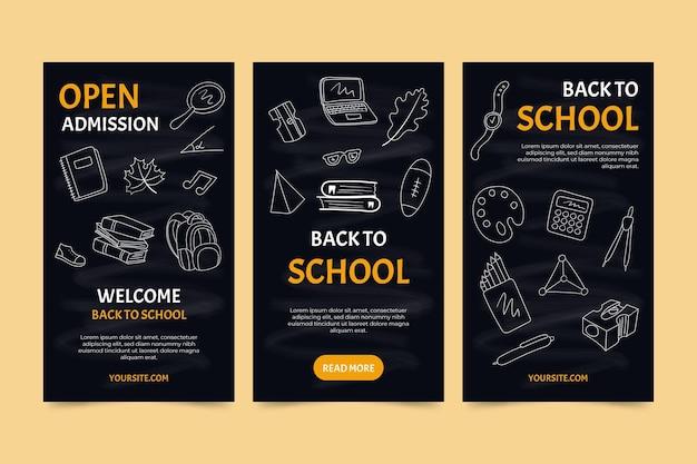 学校のinstagramストーリーに戻る黒板 無料ベクター
