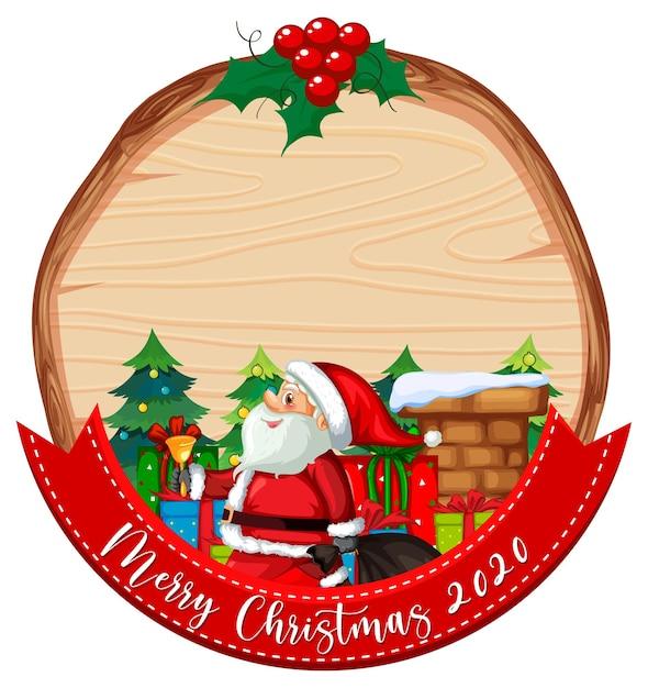 メリークリスマス2020フォントロゴとサンタクロースと空白の木板 無料ベクター