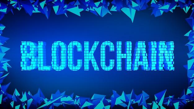 キューブで構築されたブロックチェーンワード。ブロックチェーンの概念。 無料ベクター