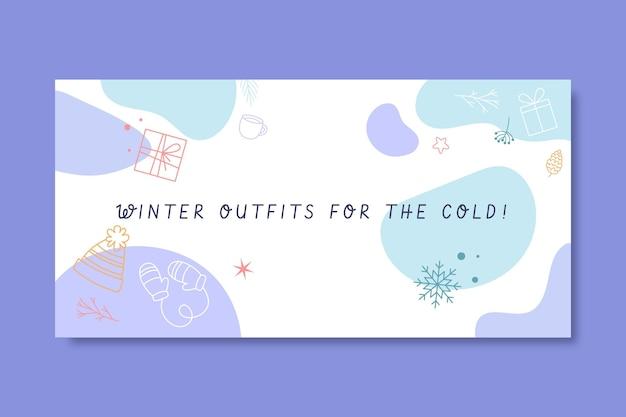 落書きカラフルな冬の描画のブログヘッダーテンプレート 無料ベクター