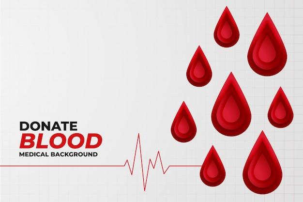 ハートビートラインと献血コンセプトの背景 無料ベクター