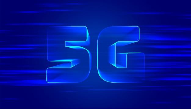 青い5 g第5世代技術の背景 無料ベクター