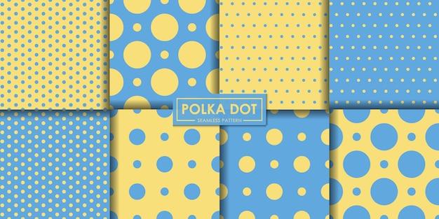青と黄色の水玉シームレスパターンコレクション Premiumベクター