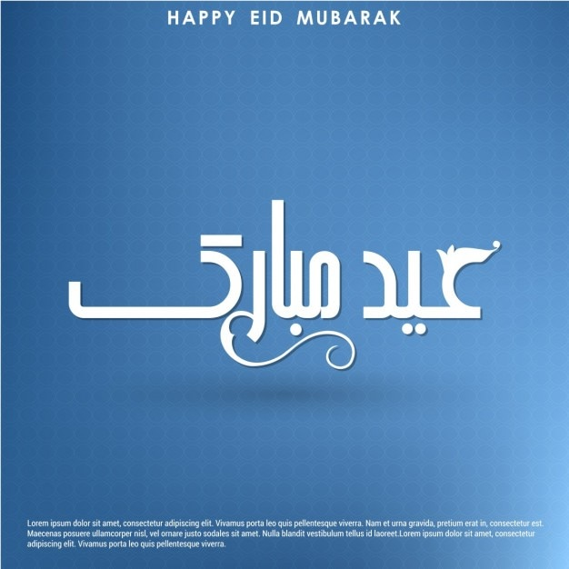 download vector eid mubarak greeting background with glitter vectorpicker eid mubarak greeting background with