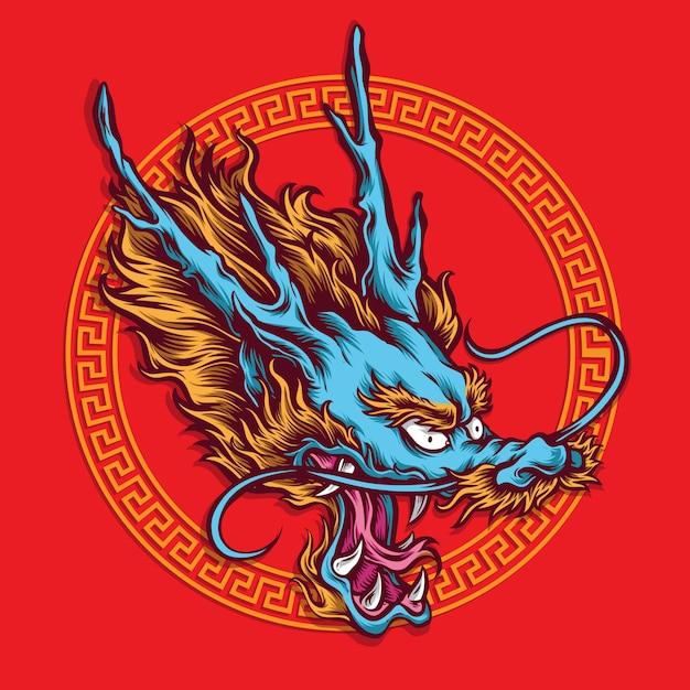 Blue dragon head vector logo Premium Vector