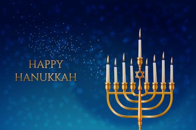 Blue and golden hanukkah Free Vector