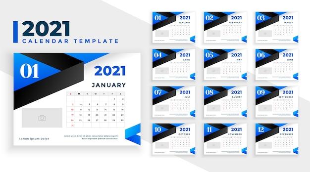 블루 새해 복 많이 받으세요 달력 템플릿 무료 벡터