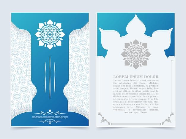 Синяя исламская обложка с концепцией мандалы Premium векторы