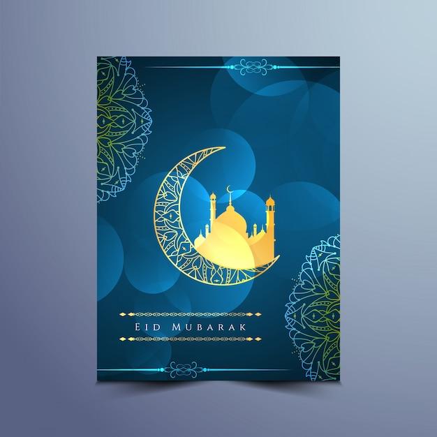 blue islamic eid mubarak design vector