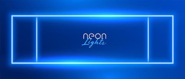 青いネオン長方形フレームの背景デザイン 無料ベクター