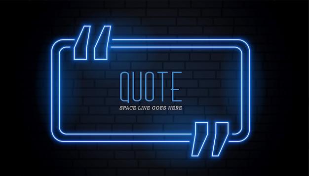 Синяя рамка цитаты в неоновом сияющем стиле Бесплатные векторы
