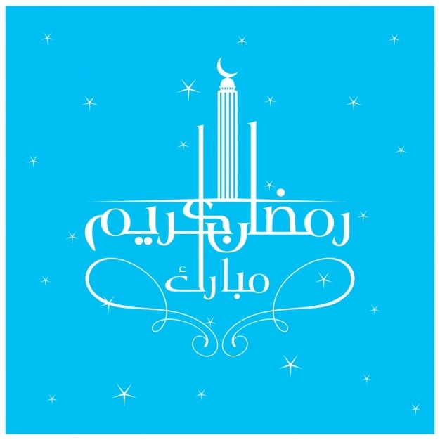 blue ramadan background and arabic calligraphy free vector
