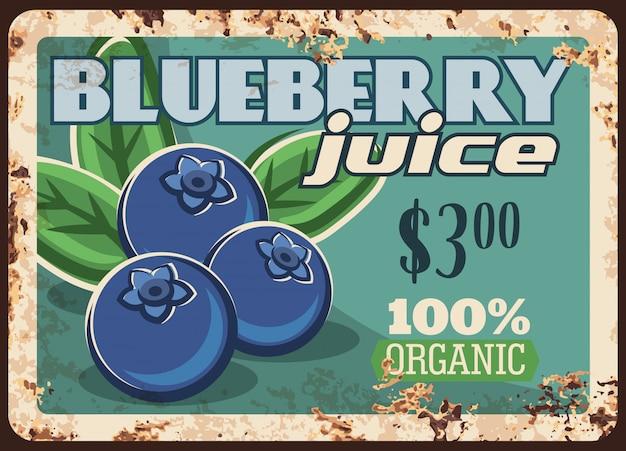 ブルーベリージュースのさびた金属板、ベリー飲料 Premiumベクター