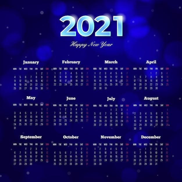 흐린 새해 2021 달력 무료 벡터