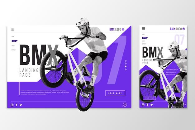 Bmxのwebtemplateランディングページ 無料ベクター